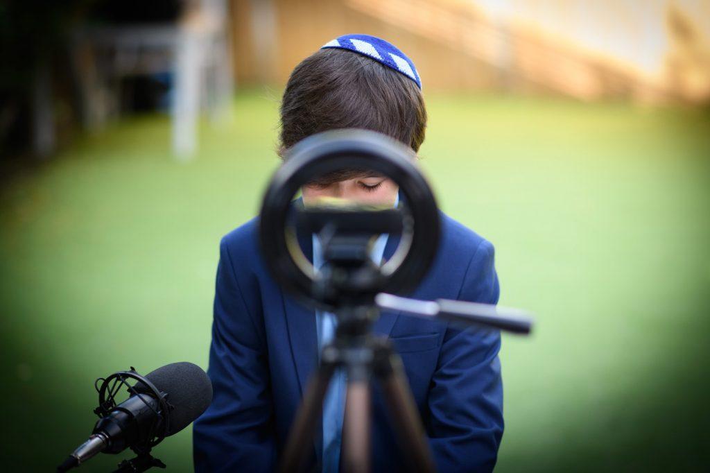 zoom mitzvah 17